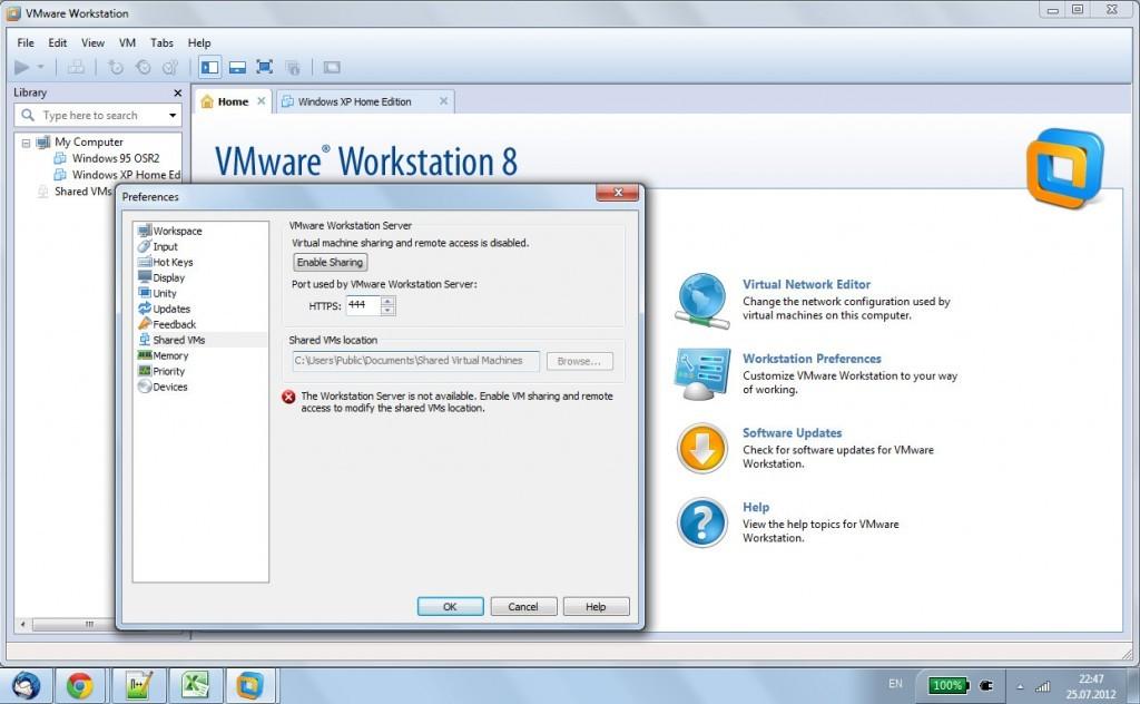 изменение настроек порта в VMware Workstation 8