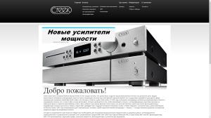 creekaudio.ru -русский сайт бренда Creek Audio - 2016 г.