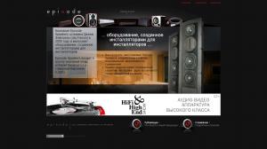 episodespeakers.ru - русский сайт бренда Episode - 2013 г.