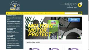podbor-masel.ru - интернет-магазин автомобильных масел Liqui Moly - 2015 г.