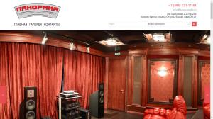 panoramatv.ru - салон High-End аудиотехники- 2015 г. редизайн