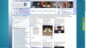 svetilniki-na-dom.ru