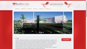 sovbez.me - сайт систем безопасности - 2014 г.