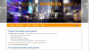 subrealitygames.com - сайт разработчика игр для мобильных устройств- 2016 г.